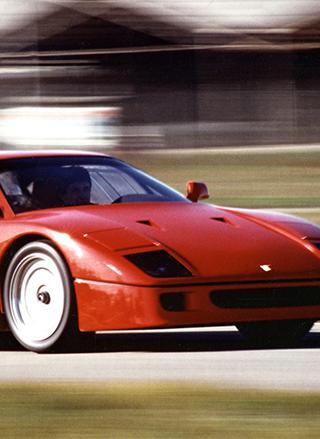 A clássica Ferrari F40 que Enzo Ferrari construiu | Super Carros